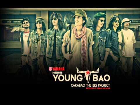 Young Bao the Movie ยังบาว เดอะมูฟวี่ 2013
